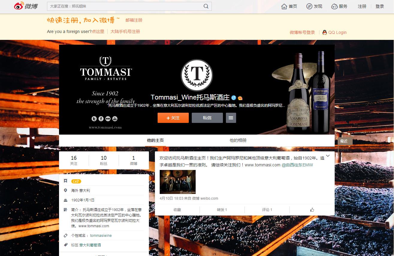 tommasi on weibo